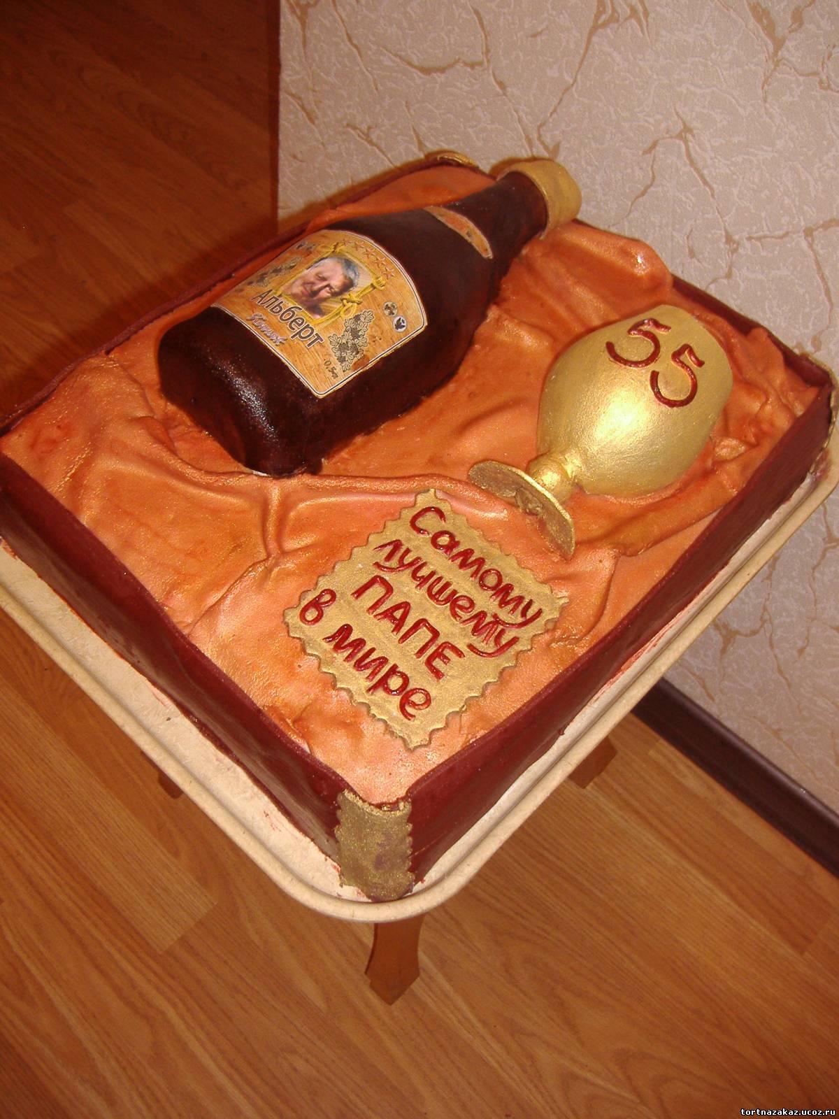 Торты, День рождения, рецепты с фото на m: 495 рецептов 34